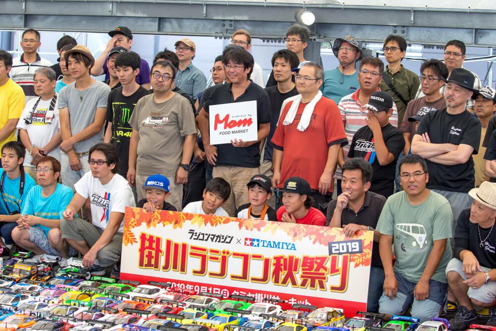 タミヤ×ラジコンマガジン コラボイベント 掛川ラジコン秋祭り2019
