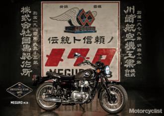 2021年の注目車が一気に登場!「NEWモデル旋風」 | motorcyclist 2021年1月号