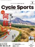 サイクルスポーツ 2021年2月号