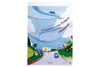 トヨタ Connect with the Future | ドライバー2021年2月号プレゼント