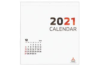 三菱 オリジナルカレンダー | ドライバー2021年2月号プレゼント