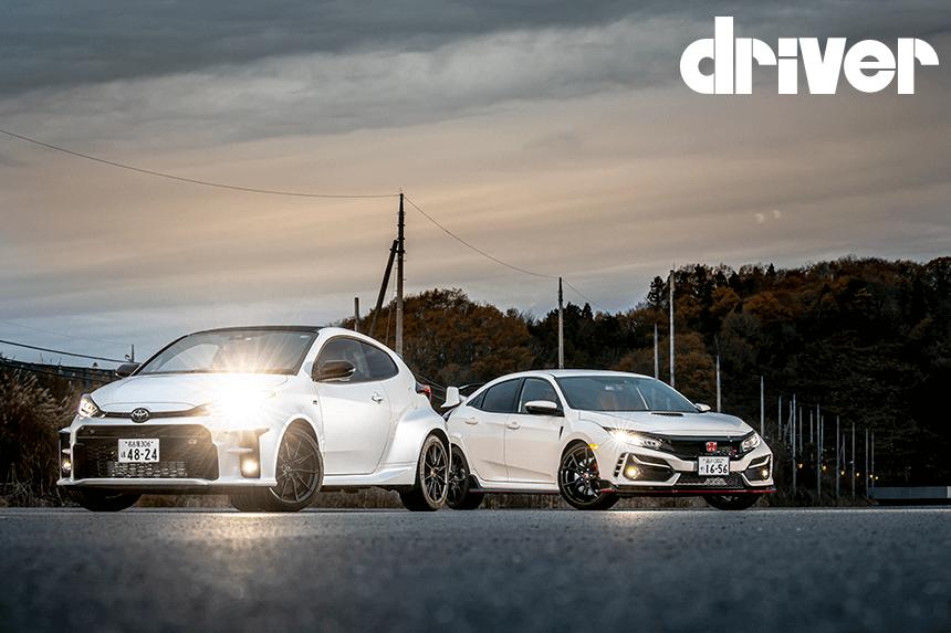 どっちが速いか知りたくない? GRヤリス vs シビックタイプR | ドライバー2021年2月号トピック画像