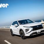 買うならPHEVかガソリン車か? エクリプス クロス | ドライバー2021年2月号トピック画像