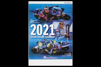 MC2021年3月号 プレゼントG-2