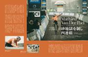 試し読み|サイクルスポーツ2021年4月号 P.78-79