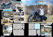 試し読み|モーターサイクリスト2021年4月号P56-57
