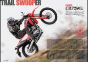 試し読み|モーターサイクリスト2021年4月号P72-73