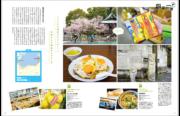 試し読み|サイクルスポーツ2021年5月号 P034-035