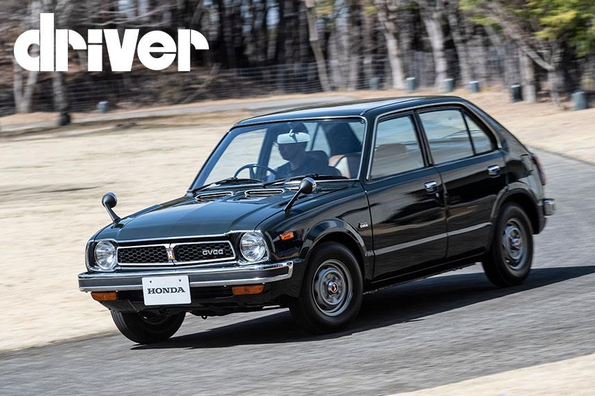 トピックス | ドライバー2021年6月号
